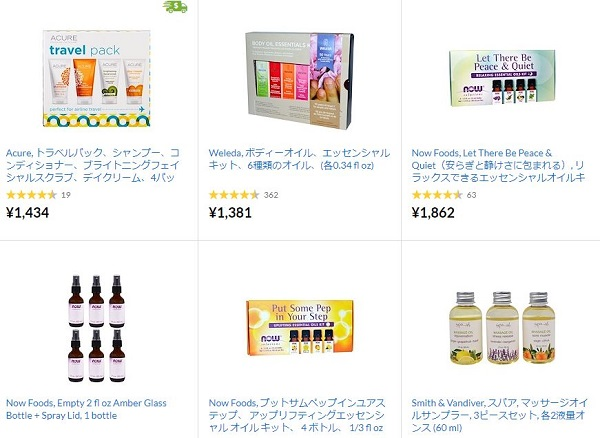 iHerb(アイハーブ)ギフトセット