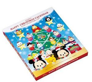 ブルボン ハッピークリスマスカレンダー ディズニーツムツム