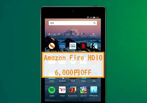 Amazon Fire HD10 6000OFF
