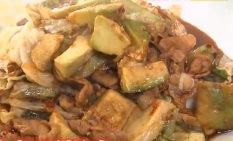 アボカド回鍋肉