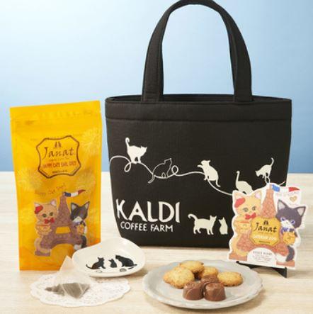 KALDI(カルディ)ネコの日バッグ