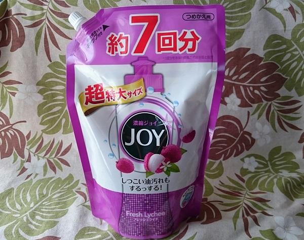 ジョイコンパクト JOY フレッシュライチの香り 詰め替え 超特大 1065ml