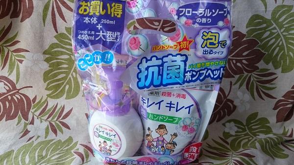 【アウトレット】ライオン キレイキレイ薬用泡ハンドソープ フローラルソープの香り 本体250mL+詰替450mL
