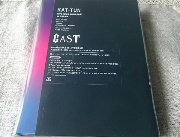 KAT-TUN LIVE TOUR 2018 CAST (DVD初回生産限定盤)