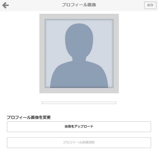楽天ROOM(ルーム) プロフィール画像