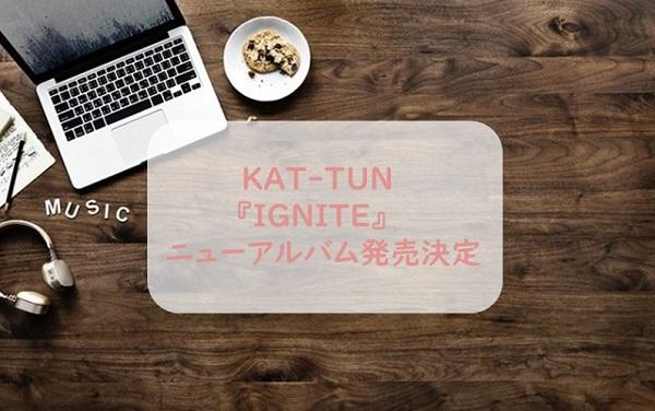 KAT-TUN IGNITE