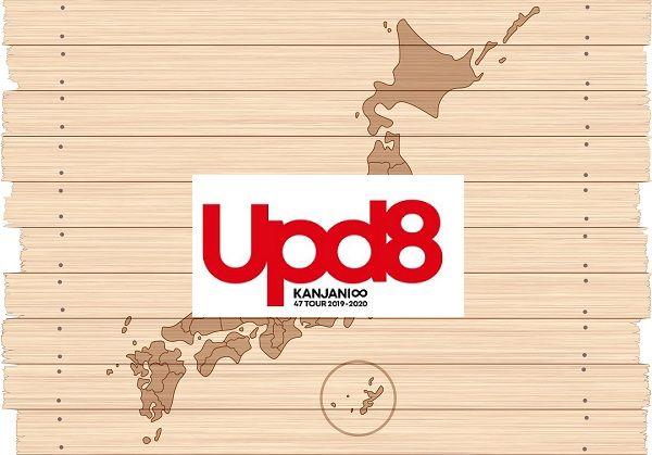 Upd8(アップデート)