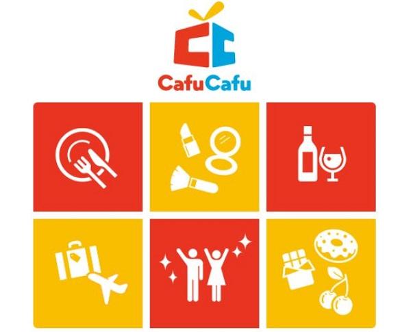 CafuCafu(カフカフ)