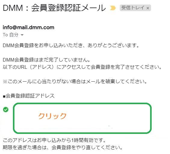 DMMブックス