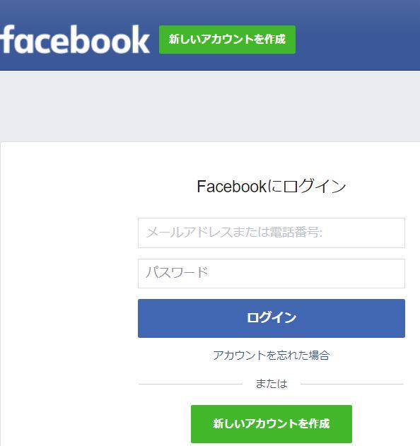 canva Facebook