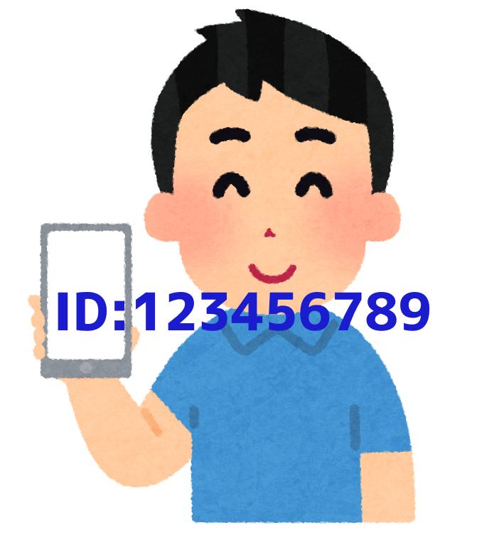 f:id:happyguppyaki:20200430165630p:plain