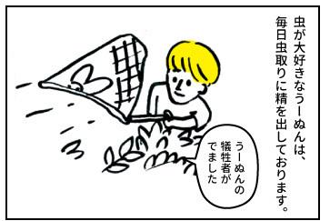 20150825_01.jpg