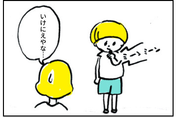 20150825_04.jpg