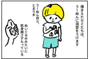 20150825_06.jpg