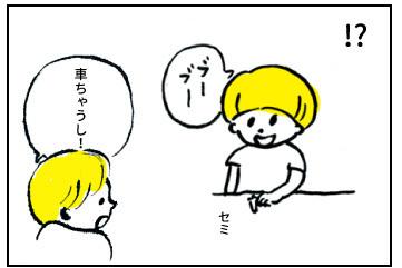 20150825_08.jpg