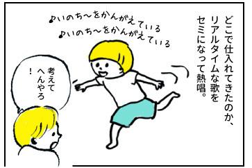 20150825_10.jpg
