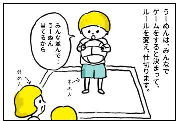 20150827_01_01.jpg