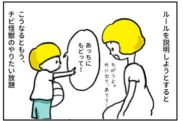 20150827_02.jpg