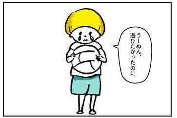 20150827_05.jpg