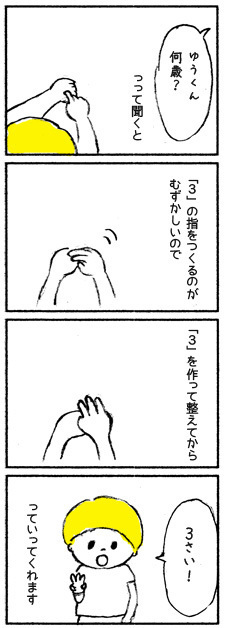20160630.jpg