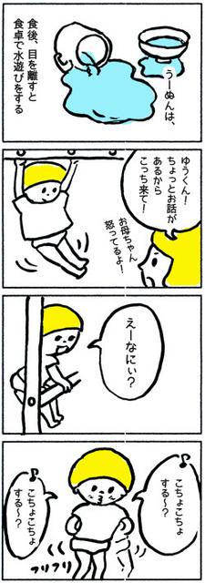 20160705.jpg