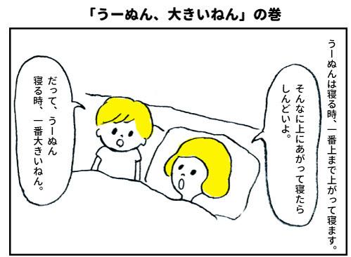 20160709_01.jpg