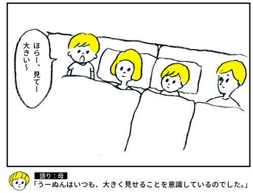 20160709_03.jpg