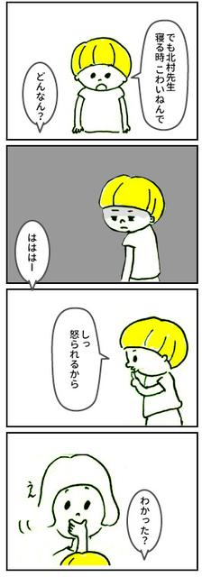 20160710.14_03.jpg