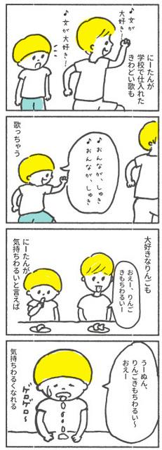 20160710_06.jpg