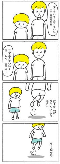 20160710_10.jpg