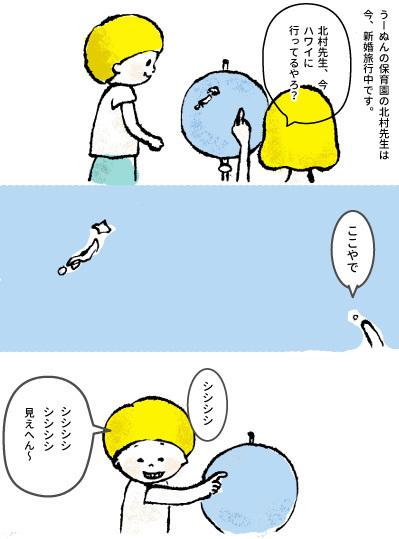 201607184_03.jpg