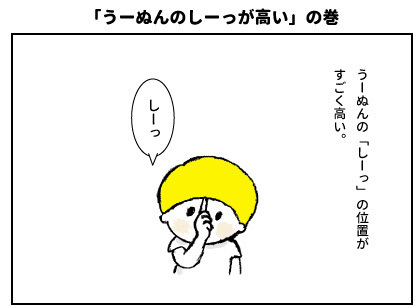 20160720_01.jpg