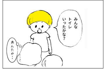20160726_02.jpg