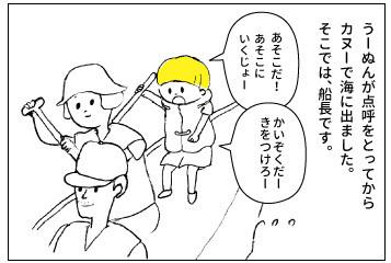 20160726_04.jpg