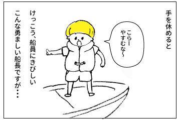 20160726_06.jpg