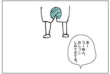 20160726_08.jpg