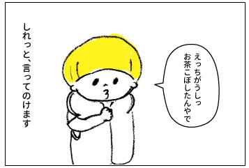 20160726_09.jpg