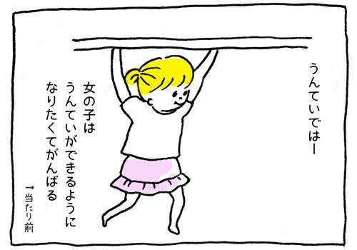 20160731_03.jpg