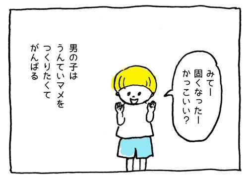 20160731_04.jpg