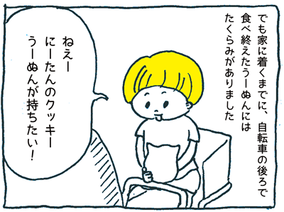 20160803_03.png