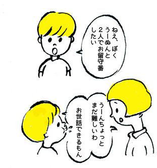20160818_05.jpg