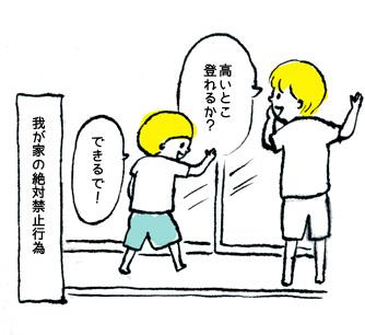 20160818_07.jpg