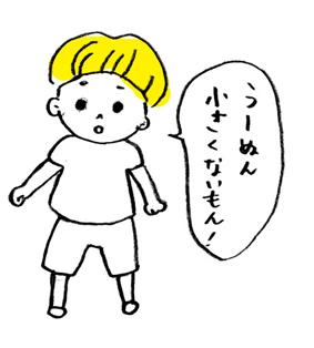 うーぬん.jpg