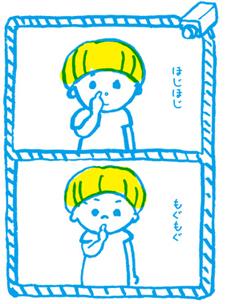 f:id:happyhappysan:20160906042814j:plain