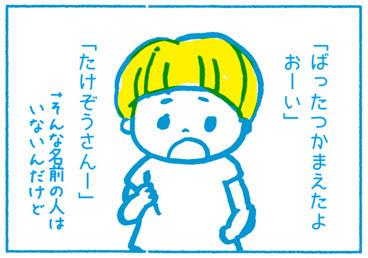 f:id:happyhappysan:20160906042950j:plain