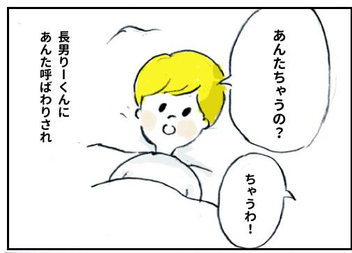 f:id:happyhappysan:20160926015546j:plain