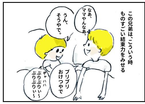 f:id:happyhappysan:20160926015559j:plain