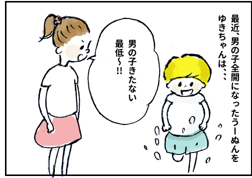 f:id:happyhappysan:20161002210741j:plain
