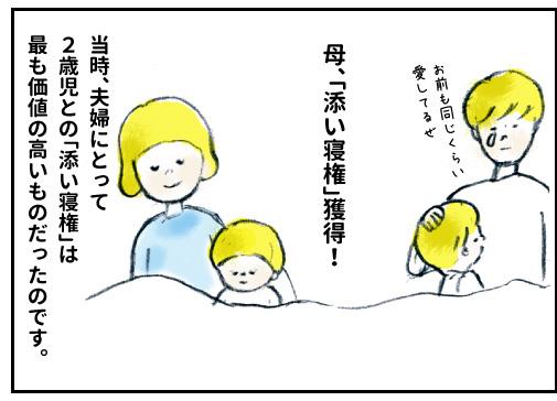 f:id:happyhappysan:20161012051921j:plain