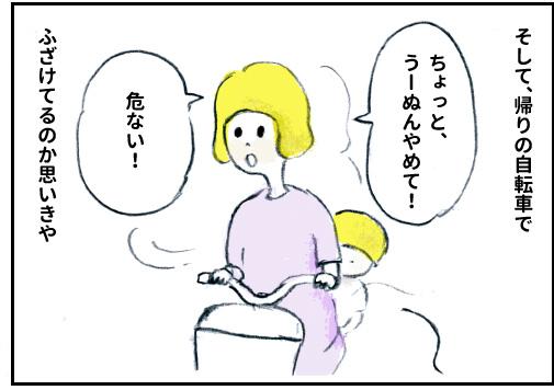 f:id:happyhappysan:20161017222750j:plain